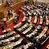 Την Τρίτη το πολυνομοσχέδιο για τα προαπαιτούμενα στη Βουλή - Ψηφίζεται την άλλη Δευτέρα