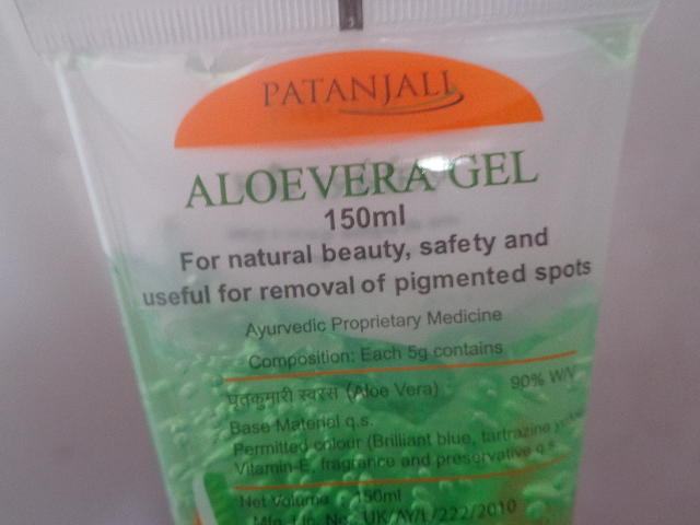 Patanjali Aloe Vera Gel Review - Acne Pimples Cure