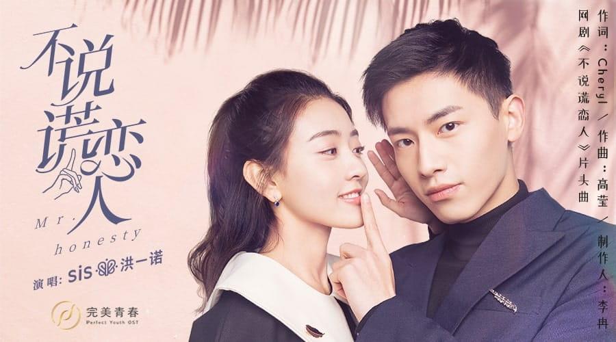 Download Drama China Mr Honest Sub Indo Batch