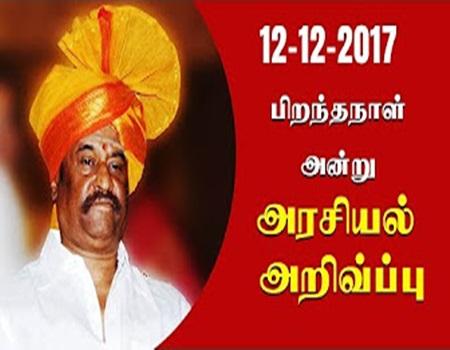 Rajini Big Announcement on 12th Dec