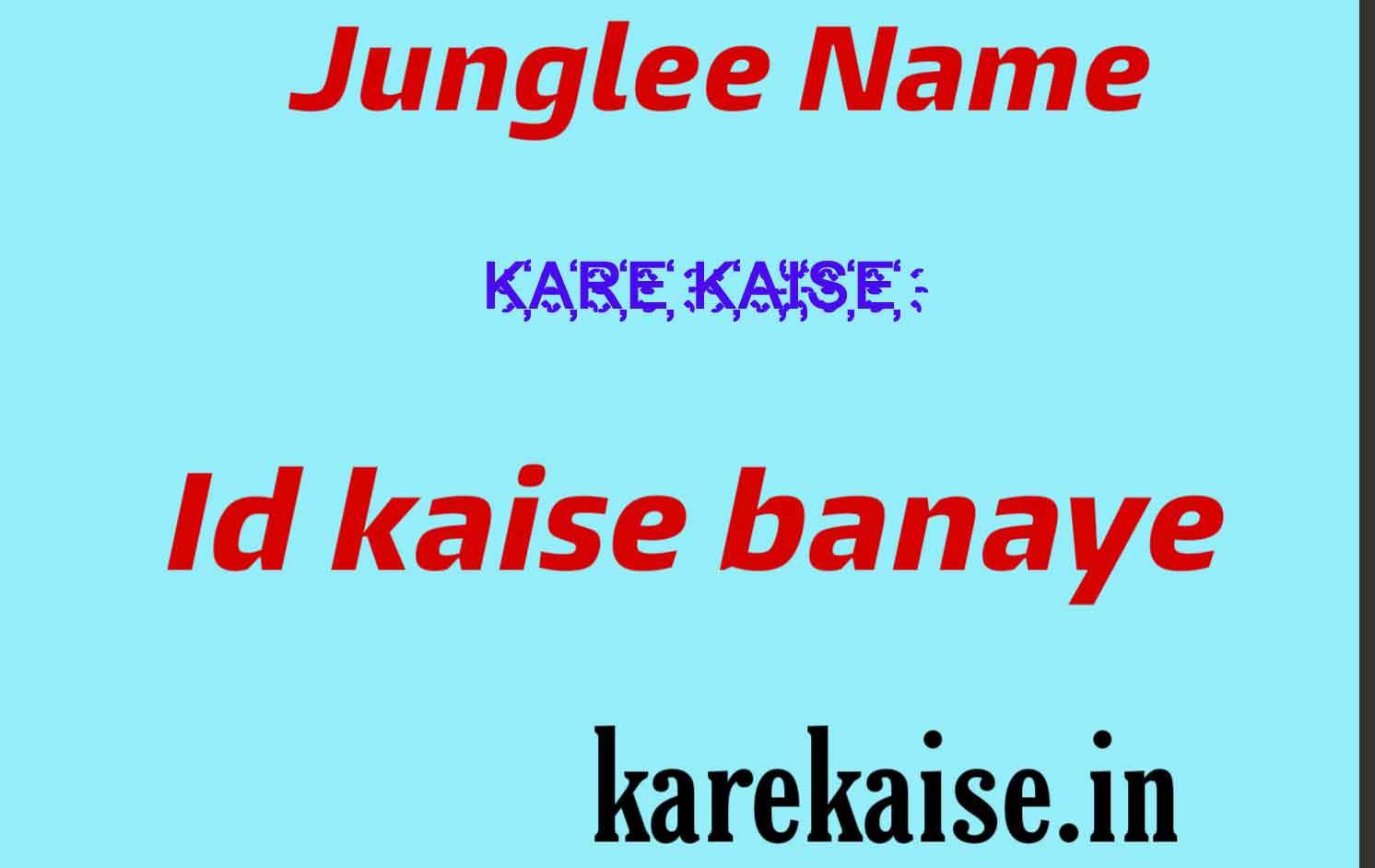 Junglee name id kaise banaye