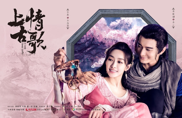 A Life Time Love Victoria Song Huang Xiaoming