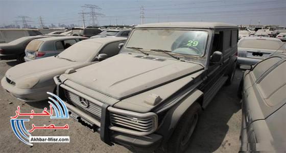 سيارات مزاد جمارك مطار القاهرة