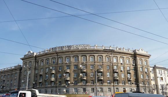 Дніпро. Вокзальна площа, 19