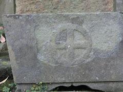 島津家の紋