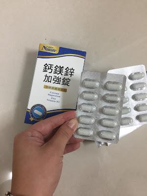 懷孕補鈣推薦紐萊特鈣鎂鋅加強錠