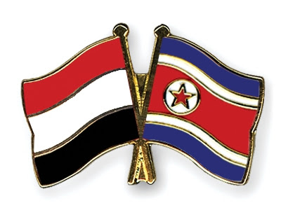 Live Streaming Yemen vs North Korea AFC U16 24.9.2018