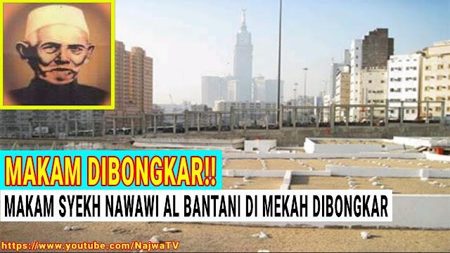Press Rilis Babad Banten Terkait Pembongkaran Makam Syaikh Nawawi Al-Bantani