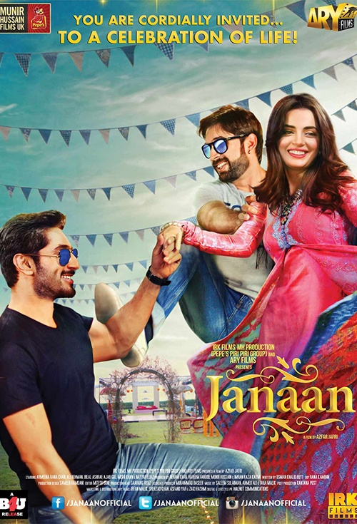 Janaan 2016 Urdu Movie 720p HDRip 1GB Download