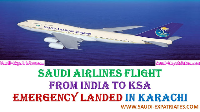 SAUDIA FLIGHT EMERGENCY LANDING