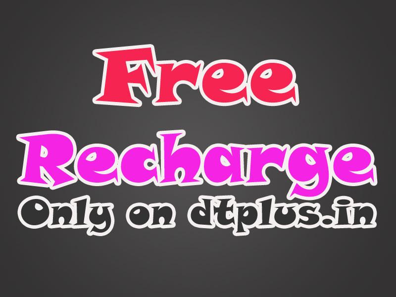 Free Vodafone Recharge Online | Tech N Telecom