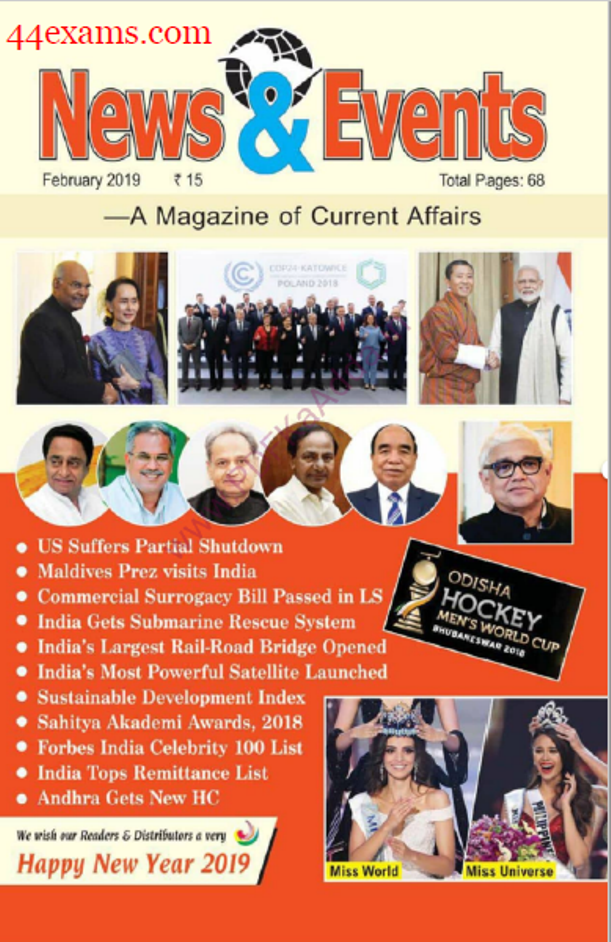 News and Events (February-2019) : For All Competitive Exam Hindi PDF Book
