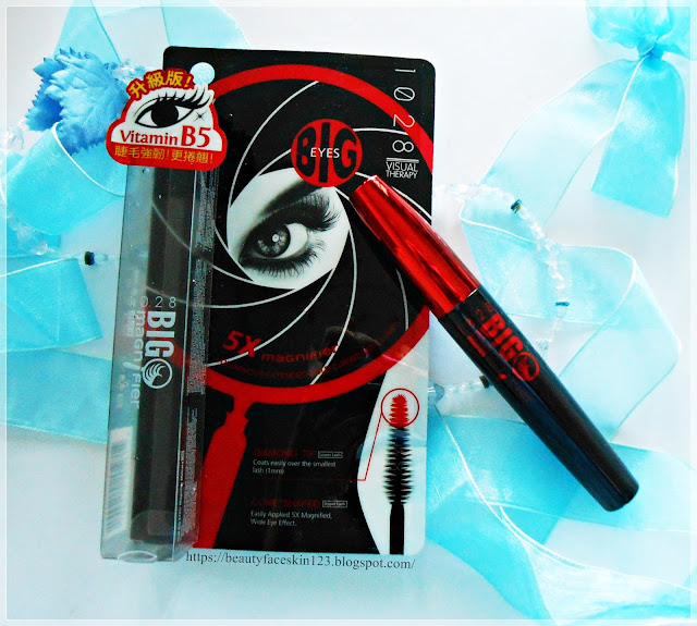 1028 Visual Therapy Big Eyes Magnifier Mascara