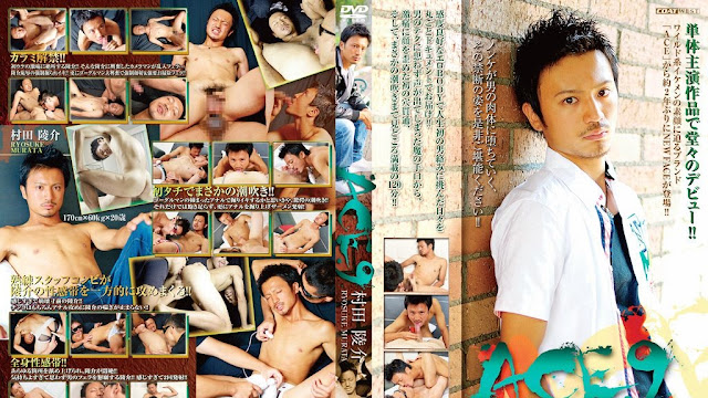 Ace.9 Ryosuke Murata