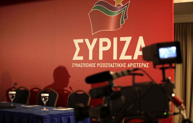 Οι απαντήσεις που οφείλει ο ΣΥΡΙΖΑ για την αριστερή τρομοκρατία