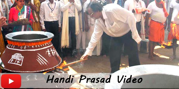Video of Handi Prasasdam
