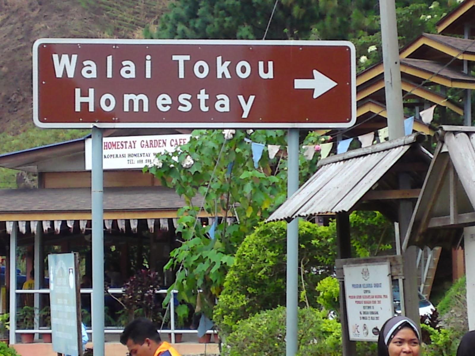 HOMESTAY IN MALAYSIA Inap Desa 2013