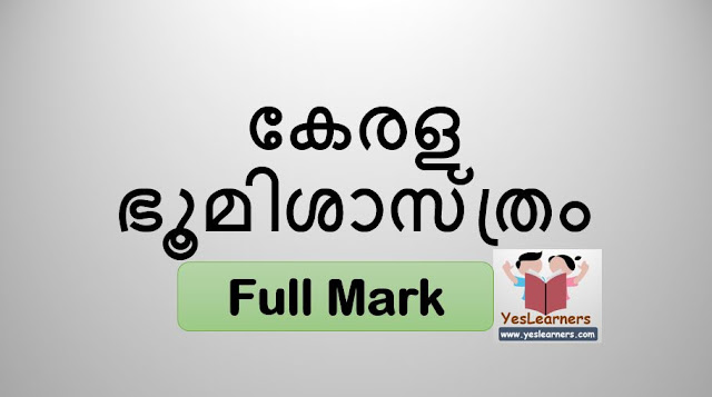 Geography of Kerala - PSC Coaching