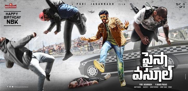 Paisa Vasool 2017 Telugu Full Movie, Paisa Vasool Telugu Full HD Movie Download Free MKV Mp4, Paisa Vasool Full Movie in Hindi MKV Watch Online 720p bluray 480p hdrip