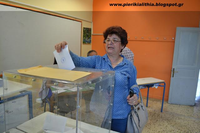 Οι καθηγητές της Πιερίας ψηφίζουν αυτή την ώρα τους αντιπροσώπους τους για το συνέδριο της ΟΛΜΕ