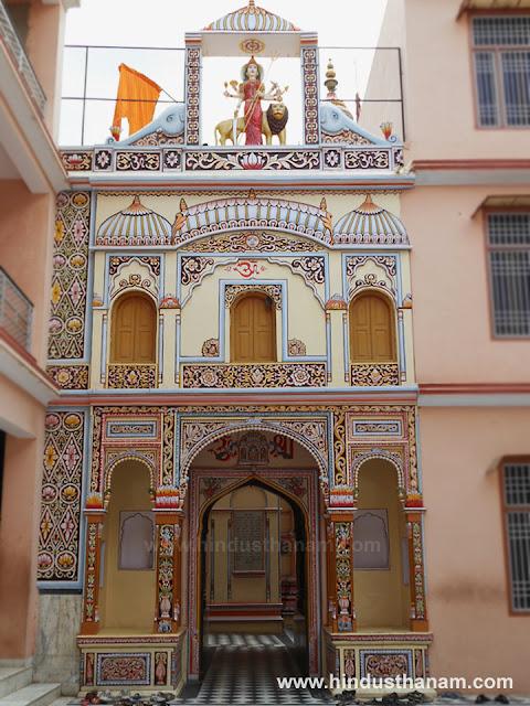 Sakrai Mata Temple Sikar (Shakambhari Mata)