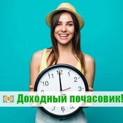 Лидеры: Top Hours – 27% чистого профита за 160 часов!