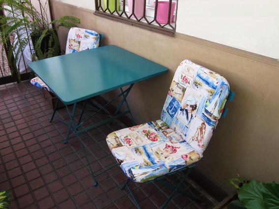 El laboratorio manual de clementina cojines sillas terraza - Cojines para sillas terraza ...