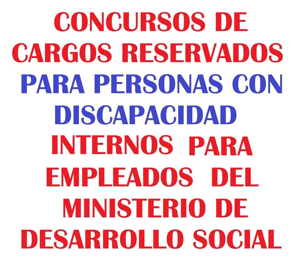 Incluir argentina concursos de cargos reservados para for Ministerio de seguridad telefonos internos