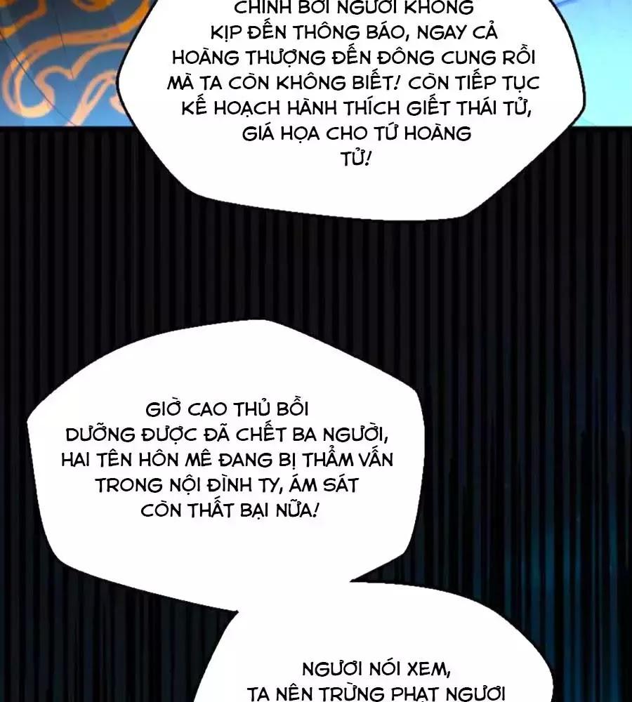 Thái Tử Điện Hạ, Nô Tài Có Hỉ Rồi Chapter 21 - Trang 32
