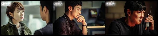 Signal Korean Drama-Signal Kore Dizisi