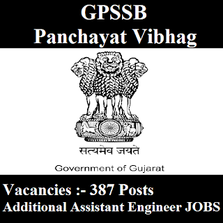 Gujarat Panchayat Service Selection Board, GPSSB, Assistant Engineer, Graduation, freejobalert, Sarkari Naukri, Latest Jobs, gpssb logo