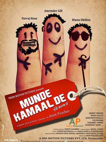 Munde Kamaal De 2015 Punjabi Full Movie