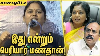 Teacher Sabarimala Speech | Latest News