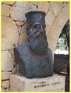Efigie del hegúmeno Gabriel