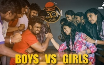 Eruma Saani | Boys vs Girls