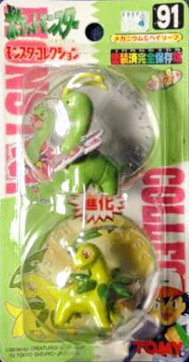 Bayleef figure Tomy Monster Collection series