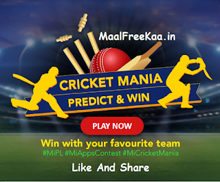 Cricket Mania Contest