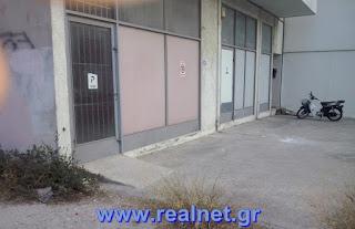 καματερό-ακίνητα-σπίτια-διαμερίσματα-κατοικίες-καταστήματα-πωλήσεις -ενοικιάσεις- μεσιτικό γραφείο realnet.gr