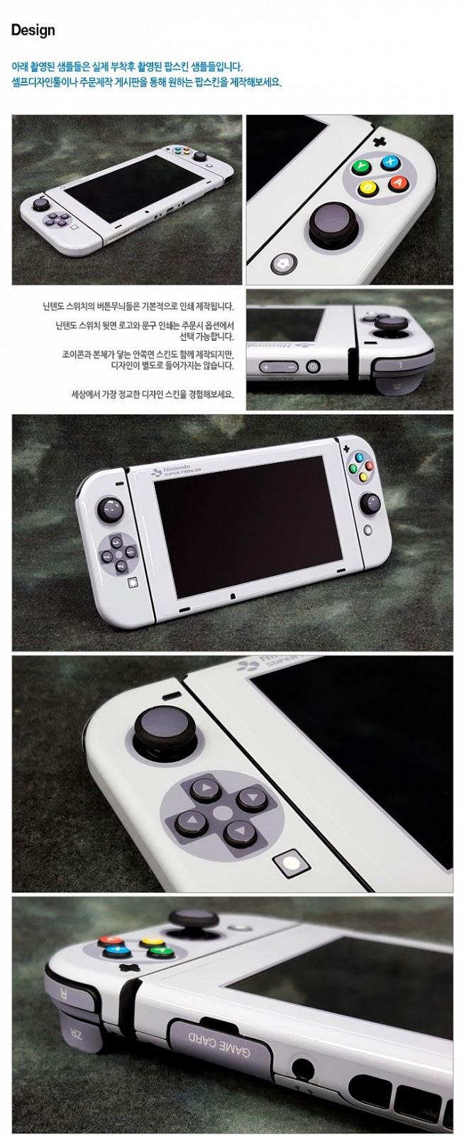 Espectacular Nintendo Switch con skin de SNES
