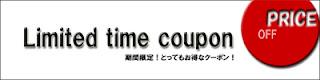 http://beautynavi.woman.excite.co.jp/salon/print/19795/461877?scl=15