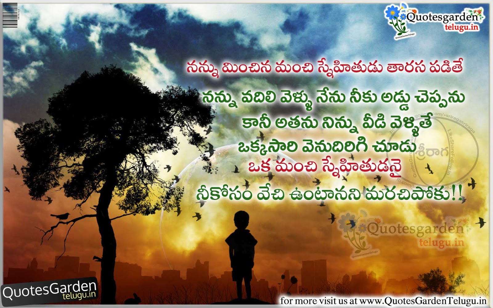 Collection of All Time Best Friendship Quotes in Telugu ...
