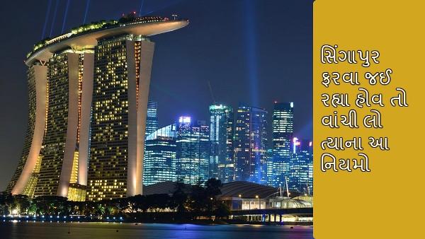 Ruls of Singapore
