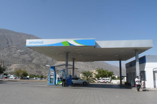 Podwyżka cen paliw w Omanie