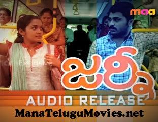 Sharwanand's Journey Movie Audio Release