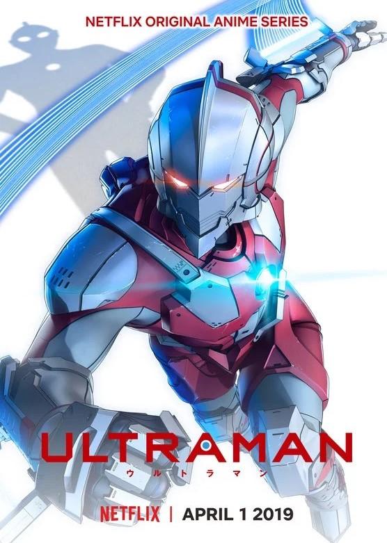 Ultraman - novo anime estreia em abril de 2019