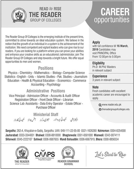 The Readers Group of Colleges Jobs 2019