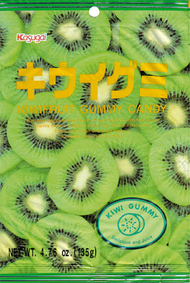 sucrerie japonaise kiwi japanese sweet packaging
