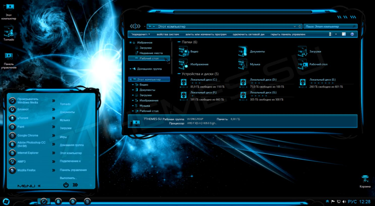 Blue Windows Themes Wallpaper Download | Wallpapers Ultra