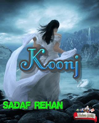 Koonj by Sadaf Rehan