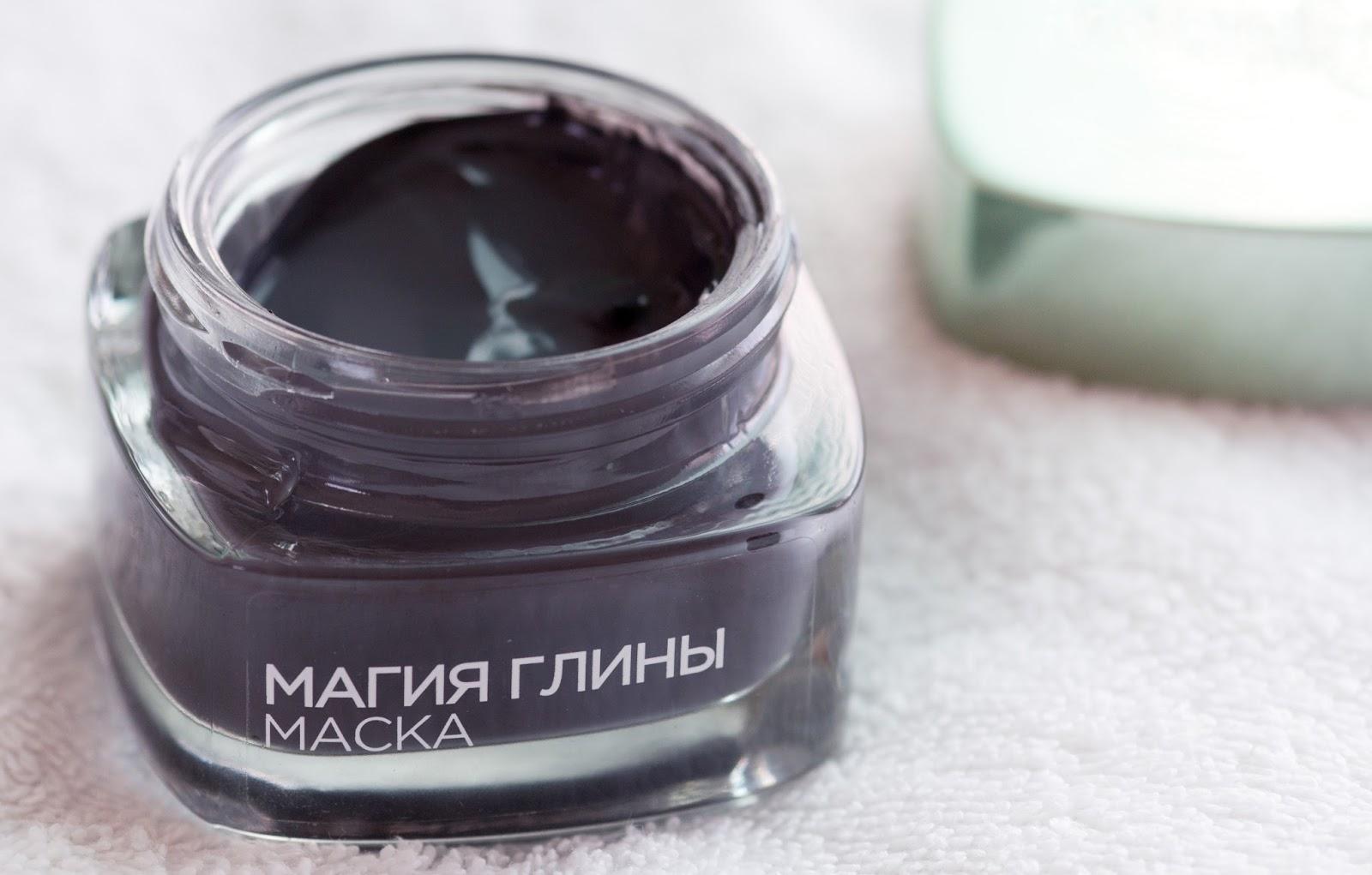 маски лореаль с глиной украина